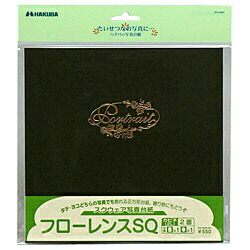 ハクバHAKUBAフローレンスSQ写真台紙2L(キャビネ)サイズ2面(角・だ円、ブラウン)