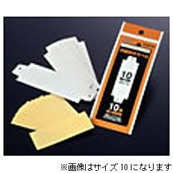 ブラザーbrotherスタンプクリエーター用印面表示ラベル(サイズ10/20印面分)QS-L10[QSL10]