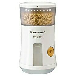パナソニックPanasonicBH-925P乾電池式ごますり器[BH925P]panasonic