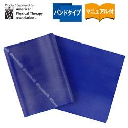 D&Mディーエムセラバンド(ブルー/エクストラヘビー)TBB-4【ワンカットサイズ(2m)】
