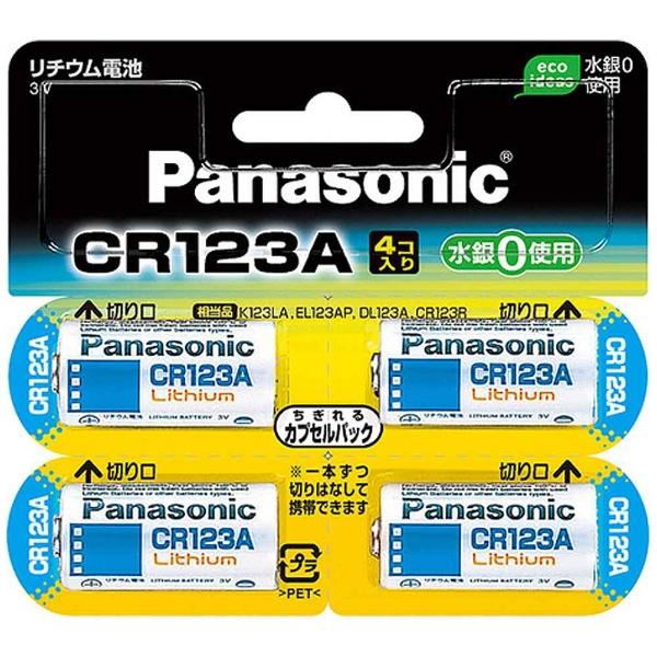 パナソニックPanasonicCR-123AW/4PCR-123AW/4Pカメラ用電池円筒形リチウム電池[4本/リチウム][CR123AW4P]panasonic