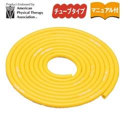 D&Mディーエムセラチューブ(イエロー/シン)TTB-11【ワンカットサイズ(3m)】