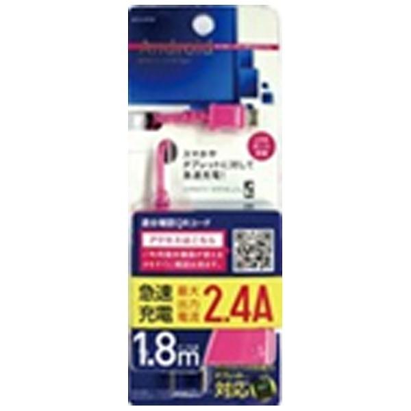 オズマOSMA[microUSB/USB給電]ケーブル一体型AC充電器+USBポート2.4A(1.8m/1ポート)ピンクIACU-SP02PN[1ポート]
