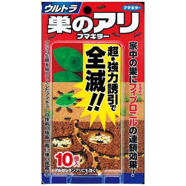 ウルトラ巣のアリフマキラー10個入〔殺虫剤〕フマキラーFUMAKILLA