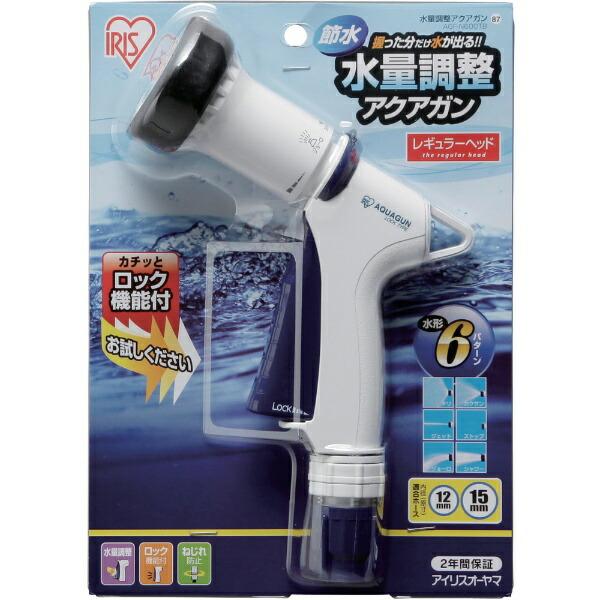 アイリスオーヤマIRISOHYAMA水量調整アクアガンAGF-N600TBホワイト/マリンブルーAGFN600TBHB