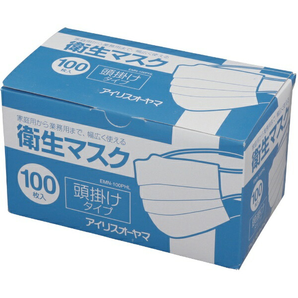 アイリスオーヤマIRISOHYAMA衛生マスク100P頭掛けタイプEMN-100PHLEMN100PHL