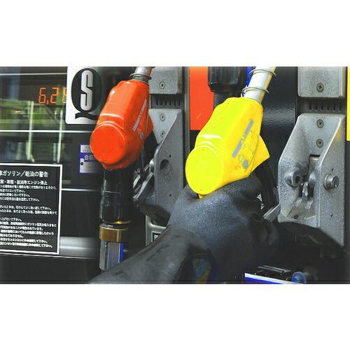 東和コーポレーションTOWACORPORATIONビニスターW耐油&制電LL6492L
