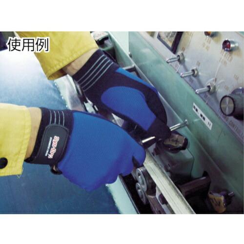 富士グローブFujiGloveシンクロSC-703ブルーS7701