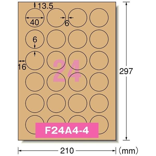エーワンA-oneマルチラベルラベルシールプリンタ兼用ダークブラウン31745[A4/15シート/24面/マット]