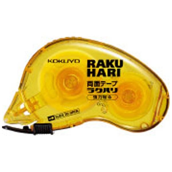 コクヨKOKUYO[両面テープ]ラクハリ強力貼る(サイズ:10mm×10m)T-RM1010[TRM1010]