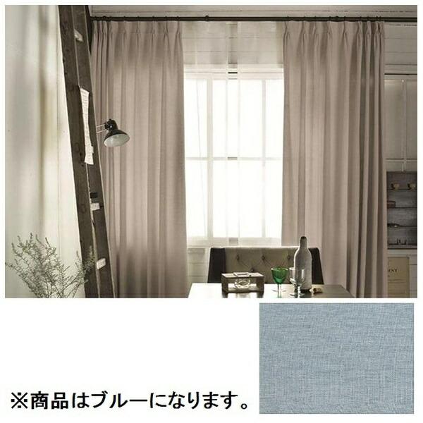 スミノエSUMINOEドレープカーテンピンヘッド(100×200cm/ブルー)【日本製】[G1003100X200]
