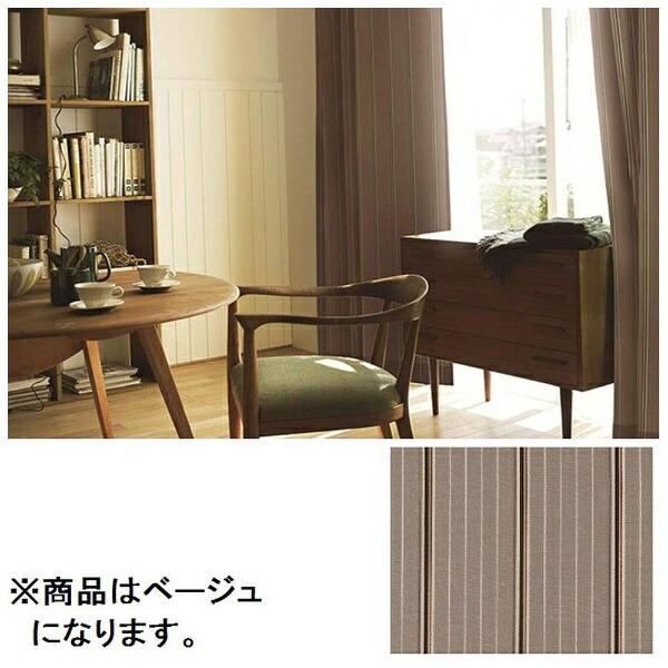 スミノエSUMINOEドレープカーテンシェブロン(100×178cm/ベージュ)[G1006100X178]