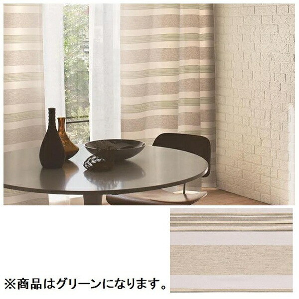 スミノエSUMINOEドレープカーテンレユール(100×135cm/グリーン)【日本製】[G1009100X135]
