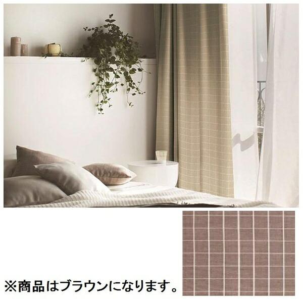 スミノエSUMINOEドレープカーテングリーユ(100×135cm/ブラウン)【日本製】[G1033100X135]