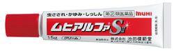 【第(2)類医薬品】ムヒアルファS2(15g)池田模範堂
