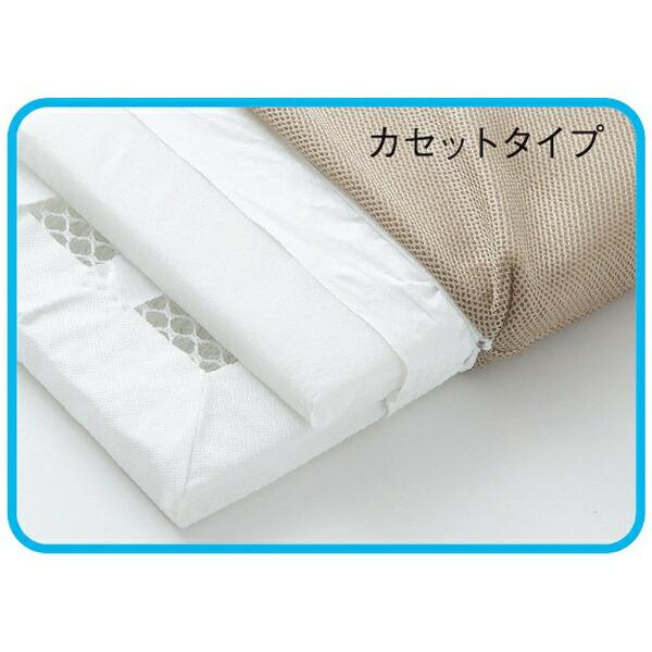 オーシンOSHINファインエアーフラットNAピロー550(30×50×6cm)【日本製】