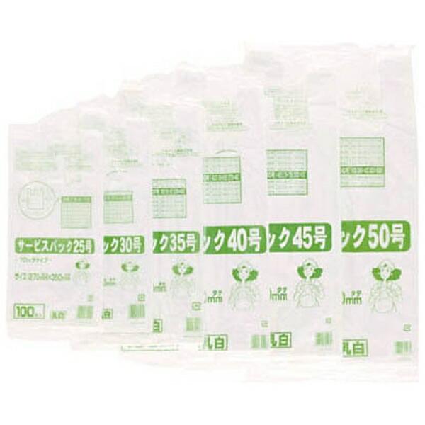 ワタナベ工業WatanabeIndustoryサービスバック40号ブロックタイプホワイトSB40(1袋100枚)《※画像はイメージです。実際の商品とは異なります》