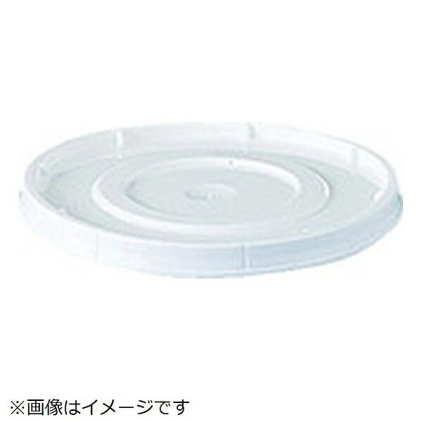 三甲サンコーサンペール#20Mフタ(PP)白SK20MFWH《※画像はイメージです。実際の商品とは異なります》