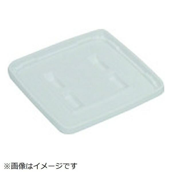 三甲サンコーサンペールK#20-Nフタタ(パッキン付)白SKK20NFWH《※画像はイメージです。実際の商品とは異なります》
