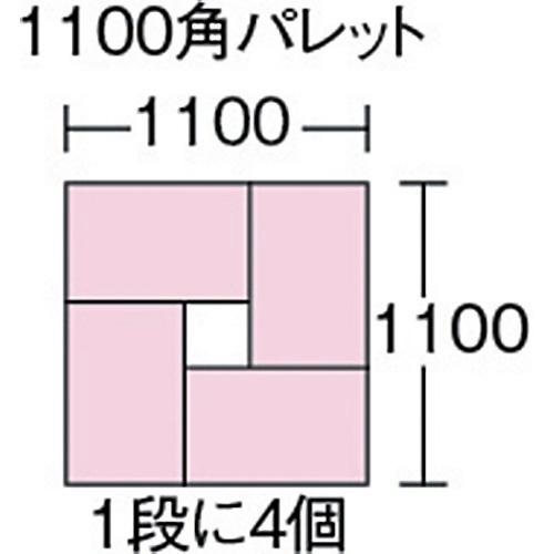 三甲サンコーテンバコ75青75