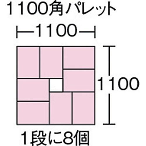 三甲サンコーテンバコ10青10