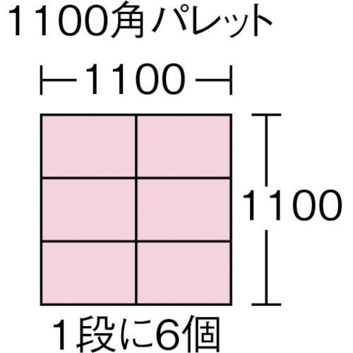 三甲サンコーペタンコCー41A緑/白SKSOC41AGRWH