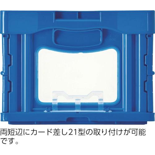 三甲サンコーマドコンCー75B緑SKOC75BGR《※画像はイメージです。実際の商品とは異なります》