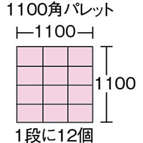 三甲サンコーSNコンテナーB#9ブルー/ライトグレーSNB9BLGLL