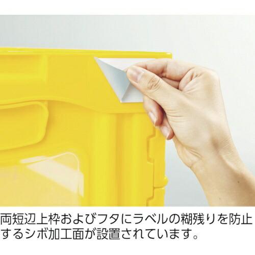 三甲サンコーマドコンCー40B緑SKOC40BGR