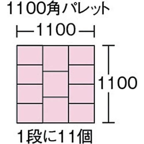 三甲サンコーサンボックス#9B-11グリーンSK9B11GR