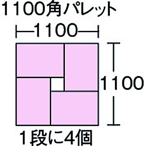 三甲サンコーサンボックス#54ー2青SK542BL
