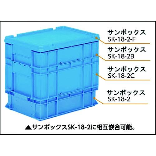 三甲サンコーサンボックス#12ー2緑SK122GR