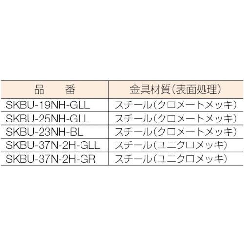 三甲サンコーサンバケット#37Nー2ハンドル付明グレーSKBU37N2HGLL