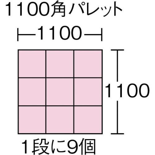 三菱樹脂MitsubishiPlasticsS-9GAグレーS9GAGY