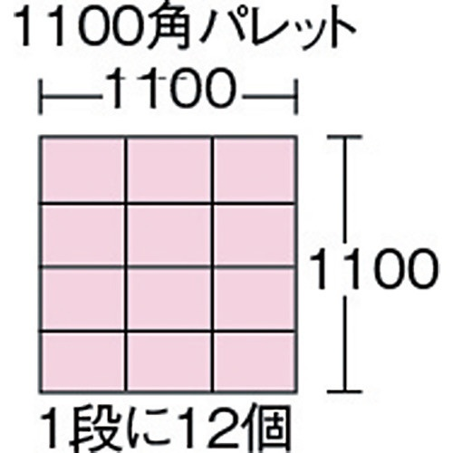 三菱樹脂MitsubishiPlasticsS型コンテナ青S9B