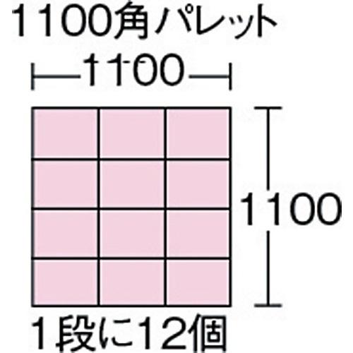 三菱樹脂MitsubishiPlasticsS型コンテナグレーS9