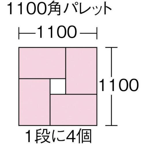 三甲サンコーサンテナーB#40ー2緑SKB402GR