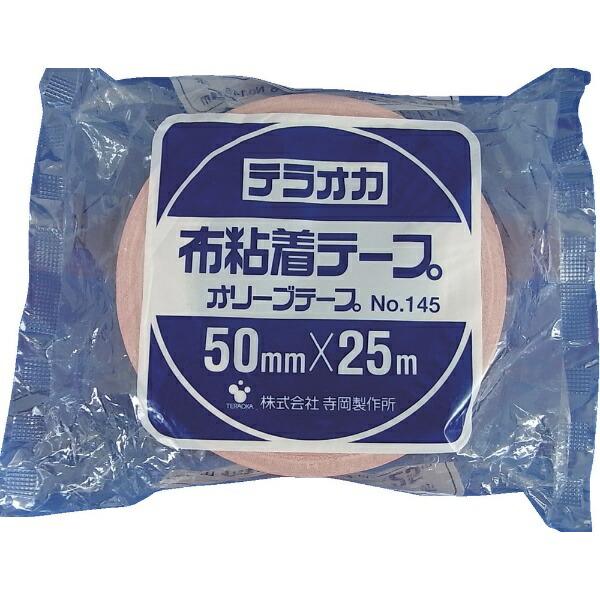 寺岡製作所TeraokaSeisakushoカラーオリーブテープNO.145赤50mmX25M145R50X25