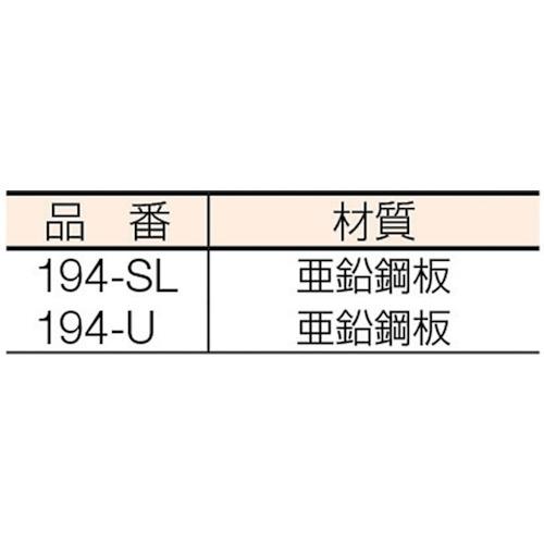 日中製作所HINAKA通気戸じまりくんアンバー194U