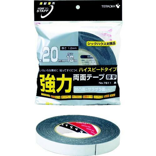 寺岡製作所TeraokaSeisakusho発泡体両面テープNO.7811黒20mmX10M7811BK20X10