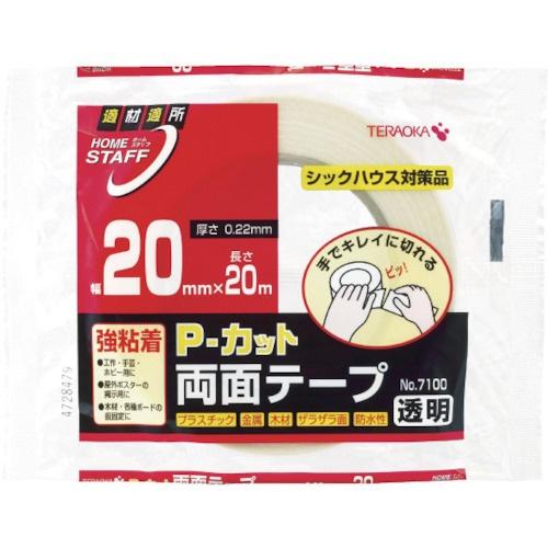寺岡製作所TeraokaSeisakushoP-カット両面テープNO.710020mmX20M710020X20