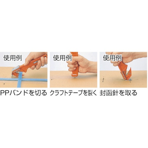 オープン工業OPENINDUSTRIES替刃CTB1(1組2枚)