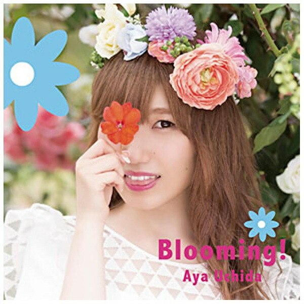 日本コロムビアNIPPONCOLUMBIA内田彩/Blooming!初回限定盤B【CD】