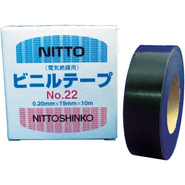 日東Nitto屋外用ビニールテープNo.220.2mm×19mm×10m2219