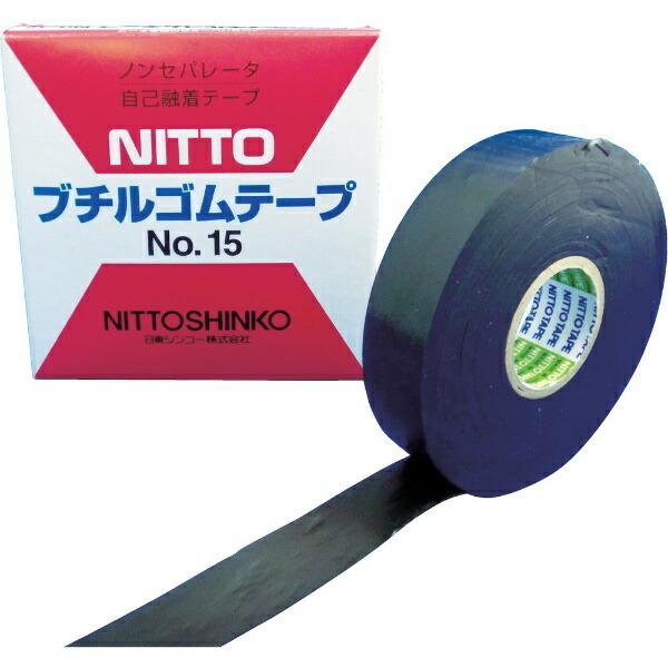 日東Nitto自己融着粘着テープセパなしNO.1519mmX10m1519