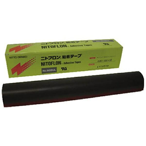 日東Nittoニトフロン粘着テープNo.903UL0.08mm×200mm×10m903X08X200《※画像はイメージです。実際の商品とは異なります》