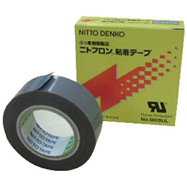日東Nittoニトフロン粘着テープNo.903UL0.08mm×75mm×10m903X08X75《※画像はイメージです。実際の商品とは異なります》