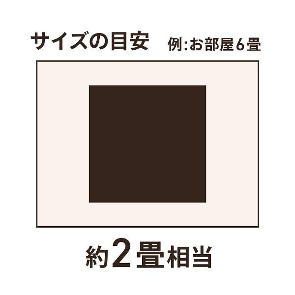 水野Mizunoラグオディール(185×185cm/アイボリー)[生産完了品在庫限り][MZ051401]