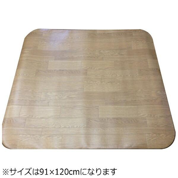 東京シンコールTOKYOSINCOL消臭ラグ717-8213(91×120cm/ナチュラル)[946031]