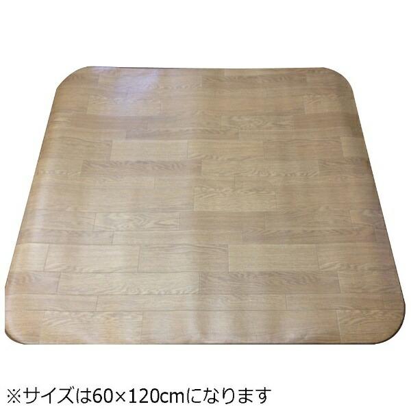 東京シンコールTOKYOSINCOLマット7057CF8023(60×120cm/ナチュラル)[946041]